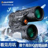 高清高倍微光夜視防水雙筒望遠鏡專業戶外打獵一萬米 1995生活雜貨