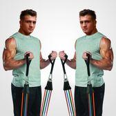 家用多功能拉力繩訓練胸肌臂力力量鍛煉彈力繩阻力帶男女健身器材〖Korea時尚記〗
