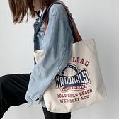 大容量手提帆布包女單肩托特包日系大學生上課裝書ins布兜布袋子 青木鋪子「快速出貨」