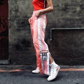 IMPACT Adidas Adibreak Track Pants 深藍 粉 寬褲 復古 DH3155 DN3163