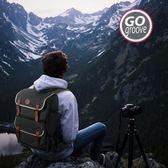GO Groove CBK佳能80d單反相機包便攜多功能雙肩包攝影背包電腦 MKS小宅女