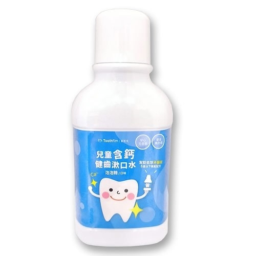 Toothfilm 齒妍堂 兒童含鈣健齒漱口水250g-泡泡糖口味[衛立兒生活館]