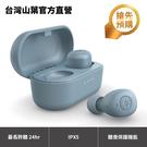 Yamaha TW-E3B 真無線藍牙 耳道式耳機 - 煙燻藍【2021最新,預購登記送7-11商品電子兌換卷】
