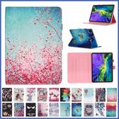 蘋果 iPad Pro 11 2020 N9彩繪平板套 平板保護套 插卡 支架 內軟殼