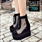 克妹Ke-Mei【ZT46329】歐洲站 暗黑龐克系網格摟空厚底馬甲綁帶網靴