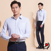 極品西服 配色彩條修身版長袖襯衫_藍(SW035-55)