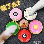 狗狗玩具訓狗神器寵物訓練按鈴喂食器鈴鐺益智網紅貓咪玩具自己玩