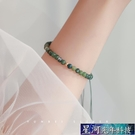 手鏈 天然瑪瑙手錬女夏小眾ins設計輕奢精致閨蜜手串網紅高級感手繩 星河光年