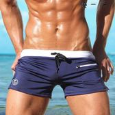 泳褲男士泳衣低腰性感寬鬆游泳褲