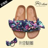 拖鞋.花布輕量減壓休閒拖鞋(附同色髮圈)(深藍)-FM時尚美鞋-訂製款.Life