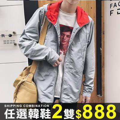 任選2件699外套運動風雙層帽撞色連帽夾克外套【08B-F0306】