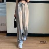 高腰垂感拖地褲子寬鬆休閒褲女顯瘦闊腿直筒長褲【聚物優品】