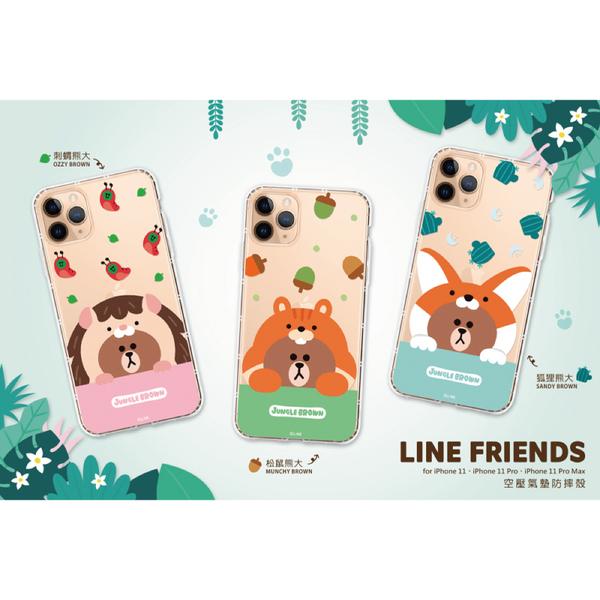 iPhone 11 LINE 防摔 空壓殼 可愛卡通 叢林熊大 軟殼 保護套 小豬 保護殼 手機殼 手機套