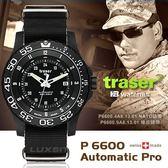 丹大戶外用品【Traser】Traser P6600 AUTOMATIC PRO軍錶