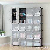 簡易組合衣櫃現代簡約樹脂成人鋼架折疊組裝布藝衣櫥實木組合收納櫃子LXY2376【Pink中大尺碼】