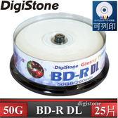 ◆限量下殺!!免運費◆DigiStone A+ 藍光 Blu-ray 6X BD-R DL 50GB 亮面相片滿版可印片/3760dpi X25P布丁桶