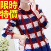毛衣明星同款-多色格紋保暖女圓領針織衫1色61l45[巴黎精品]