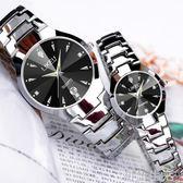 韓版簡約時尚手錶女士學生手錶男士女表情侶防水超薄石英男表腕表 初語生活