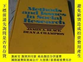 二手書博民逛書店Methods罕見and Issuer in Social Research (精裝)Y24878 JAMES