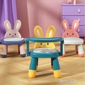 兒童餐椅寶寶餐椅帶餐盤兒童靠背椅子叫叫椅嬰兒吃飯桌家用矮款板凳小凳子 快速出貨YJT