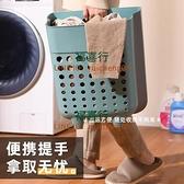 臟衣籃可折疊浴室收納簍家用墻壁掛式衛生間換洗衣服桶【福喜行】