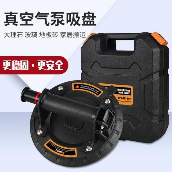 【新品現貨】8寸氣泵真空抽氣吸盤強吸力重型搬運瓷磚玻璃大板大吸力手泵吸盤