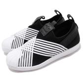 adidas 繃帶鞋 Superstar Slip on W 交叉綁帶 黑 白 女鞋 無鞋帶 黑白 運動鞋 【PUMP306】 D96703