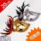 A0049★羽毛半面罩眼罩#舞會面具面罩...