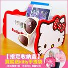 《新品》Hello Kitty 凱蒂貓 ...