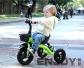 618大促 嬰幼兒童三輪車腳踏車1-3歲手推車寶寶自行車小孩車子童車腳蹬車
