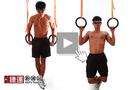 運動健身引體向上體操吊環...