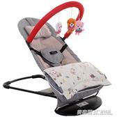 嬰兒搖搖椅安撫椅哄睡寶寶新生兒搖籃抖音帶娃多功能躺椅ATF  英賽爾
