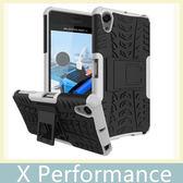 SONY Xperia X Performance 輪胎紋殼 保護殼 全包 防摔 支架 防滑 耐撞 手機殼 保護套 軟硬殼