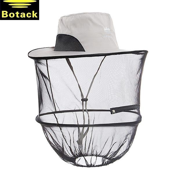 我愛買#BOTACK中杜鵑三百六十度防曬帽防蚊帽遮陽帽蚊帳帽網帽攝影帽戶外帽漁夫帽登山帽打鳥帽
