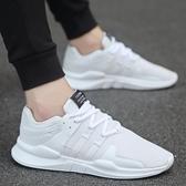 2020男鞋春季新款潮鞋運動鞋男士跑步鞋透氣網面休閒旅游鞋男學生 藍嵐