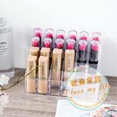 化妝品收納盒透明多格口紅收納盒展示架24格塑料桌面唇膏口紅架化妝盒