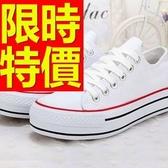 帆布鞋-唯美運動風韓風平底女休閒鞋8色53u5【巴黎精品】