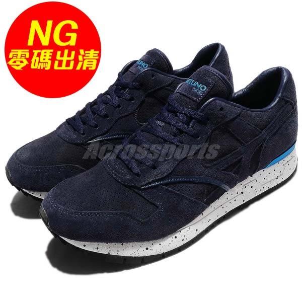 【27.5CM-NG出清】Mizuno 休閒慢跑鞋 1906 GV87 深藍 兩腳鞋面色差 麂皮 潑墨底 男鞋【PUMP306】