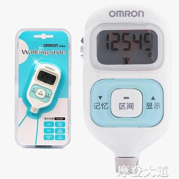歐姆龍電子計步器HJ-204 卡路里脂肪量區間計步2D傳感保QM『摩登大道』