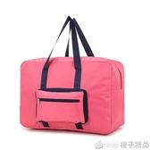 手提旅行包拉桿包行李袋行李包大容量短途旅游包女折疊包袋子韓版   (橙子精品)