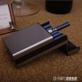 自動彈蓋煙盒20支裝超薄便攜香菸盒煙殼套煙盒套裝軟包送人禮物 溫暖享家