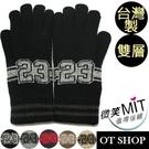 OT SHOP手套‧男用款‧冬日溫暖禦寒數字23圖騰‧台灣製雙層手套‧現貨五色NG5229