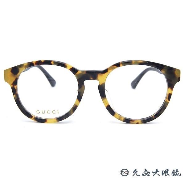 GUCCI 眼鏡 GG0350OA (琥珀) 鉚釘 圓框 近視眼鏡 久必大眼鏡