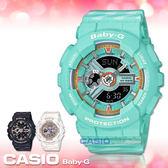 CASIO 卡西歐 手錶專賣店 國隆 BABY-G BA-110CH-3A 雙顯女錶 樹脂錶帶 翡翠綠錶面 BA-110CH