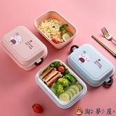 小麥便當盒簡約食物分隔便攜保溫密封餐盒水果盒【淘夢屋】