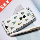 (現貨)iphone6p/6splus 野部落 可愛塗鴉 透明殼 軟殼 手機殼 手機套【娜娜香水美妝】送筆記本、筆