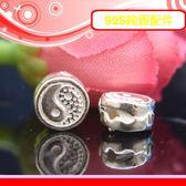 銀鏡DIY S925純銀材料配件~亮面太極符號7.5mm造型隔珠/穿式墜~適合手作蠶絲蠟線/幸運衝浪繩