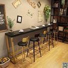 北歐簡易吧台吧台桌家用靠牆酒吧桌奶茶店桌...