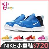 【6折出清】NIKE童鞋 男女寶寶學步鞋 運動鞋 直接套休閒鞋 跑步鞋 五色 #P7059 奧森鞋業