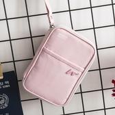 旅行護照包大容量證件袋收納包防水機票夾證件包【聚寶屋】
